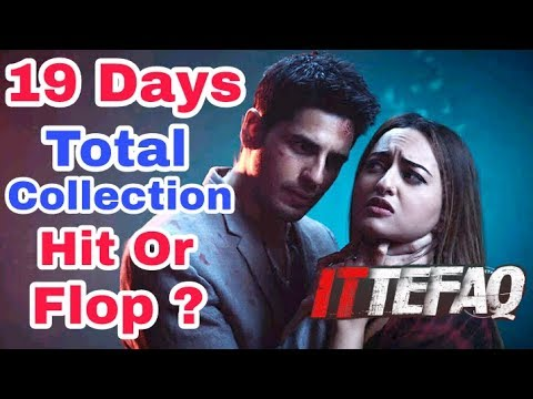 Xxx Mp4 Ittefaq 19th Day Box Office Collection Hit Or Flop 3gp Sex