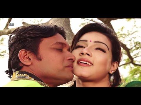 Onek Shadher Moyna Theatrical Trailer   Mahi   Bappy   Milon   Bengali Film 2014