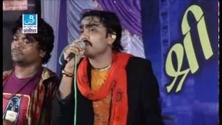 Download jignesh kaviraj DJ mp3 songs 2016 - jignesh kaviraj gujarati dj song - gayu na govaliya 3Gp Mp4