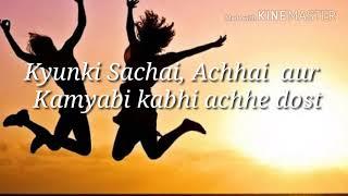 kamyabi ki taraf pehla kadam jaroori nahi ki sacha ho achha ho!