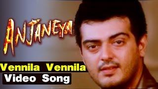 Vennila Vennila Video Song | Anjaneya Tamil Movie | Ajith | Meera Jasmine | Mani Sharma