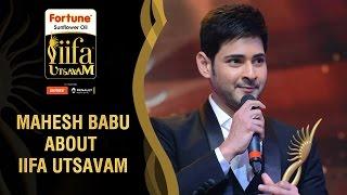Mahesh Babu Shares his Happiness for IIFA Coming to South India   IIFA Utsavam Awards 2016