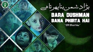 Bara Dushman Bana Phirta Hai | Azaan Ali | APS Peshawar 2014 (ISPR Official Video)