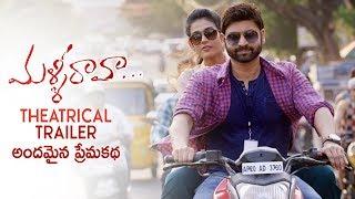 Malli Raava Theatrical Trailer   Sumanth   Aakanksha Singh   #MalliRaavaTrailer   TFPC