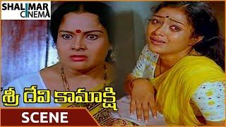 Sri Devi Kamakshi Movie    Aunty Angry On Sumathi & Send Outside    Ramya Krishna    Shalimarcinema