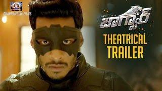 Jaguar Telugu Movie Theatrical Trailer | Nikhil Kumar | Deepti Sati | Jagapathi Babu | SS Thaman