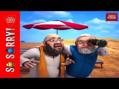 Xxx Mp4 So Sorry Pakistan Mein Modi Modi 3gp Sex