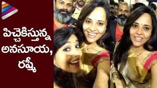 Anasuya and Rashmi Gautam Having Fun | Shyam Prasad Reddy Daughter Wedding | Telugu Filmnagar