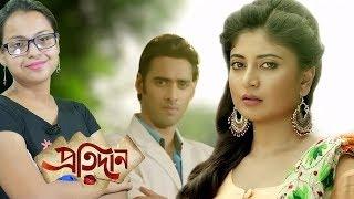 Pratidaan Serial Review | Pratidaan | Star Jalsha | Chirkut Infinity
