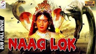 Naag Lok - Dubbed Full Movie | Hindi Movies 2016 Full Movie HD