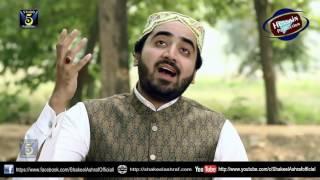 Wali Ay Konain Da New Album 2017 Naat By Shakeel Ashraf