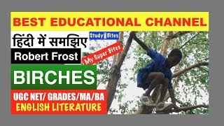 Robert Frost : BIRCHES, summary in Hindi, Summary in Hindi, LT Grade, MA, BA, UGC NET