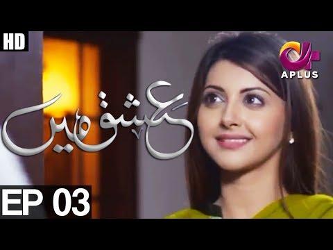 Xxx Mp4 Yeh Ishq Hai Ishq Mein Episode 3 Aplus ᴴᴰ Top Pakistani Dramas 3gp Sex