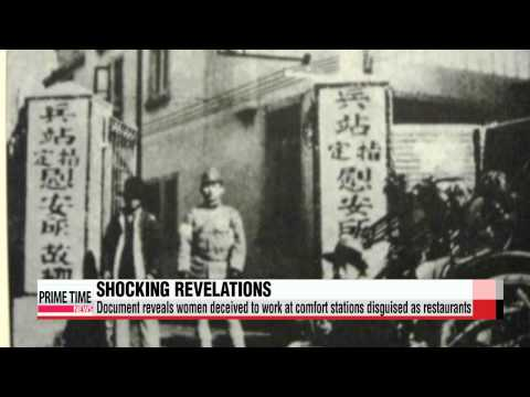 Japanese document reveals two-thousand Korean women forced to serve at comfort s
