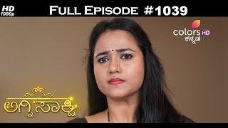 Agnisakshi - 27th November 2017 - ಅಗ್ನಿಸಾಕ್ಷಿ - Full Episode
