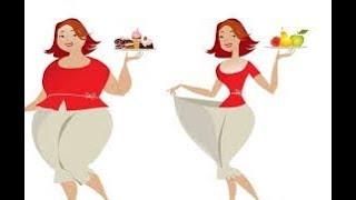 اسهل طريقة للرجيم السريع \ طريقة سريعة لحرق الدهون والتخلص من الوزن الزائد