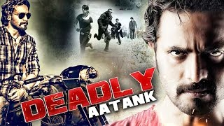 Deadly Aatank (Yagna) 2017 - New Released Full Hindi Dubbed Movie | Exclusive Latest Dubbed Movie