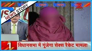 Central minister 'Giriraj Singh' attacked Rahul Gandhi on Bihar sex scandal