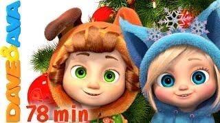🎁  Christmas Carols for Kids | Christmas Carols and Christmas Songs for Kids from Dave and Ava 🎁
