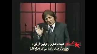 فیلم ترانه ی ایتالیایی بسیار زیبای «کنفورمیست» (حزب باد) با زیر نویس فارسی