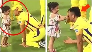 MS Dhoni CUTE Video Playing With Daughter Ziva After Winning CSK VS KXIP Match - IPL 2018