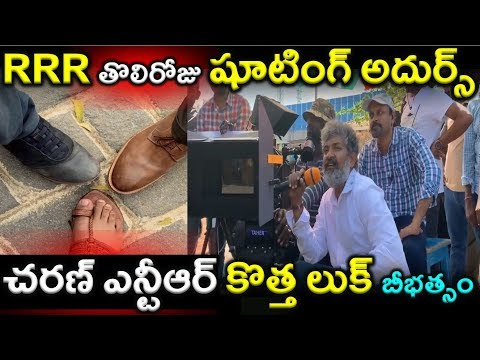 Xxx Mp4 JrNTR And Ram Charan RRR Shoot Begins SS Rajamouli RRR Shoot Highlights 3gp Sex