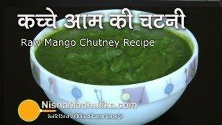 Instant Mango Chutney recipe - Green Mango Chutney Recipe
