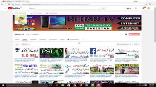 HOW To Watch ptv sports live cricket match today online 2018