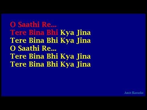 Xxx Mp4 O Saathi Re Kishore Kumar Hindi Full Karaoke With Lyrics 3gp Sex