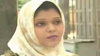 ইসলামিক নাটক   'বোরখা'