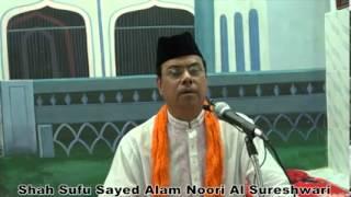 Sureshwar Darbar Sharif Naria Sariatpur Bangladesh - 25 Sa Kartik Mahfil