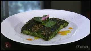 Spinach Kookoo | کوکو اسفناج |  Persian Spinach Omelette