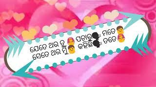 Bhala paye Tate mun 100 ru 100 romantic status