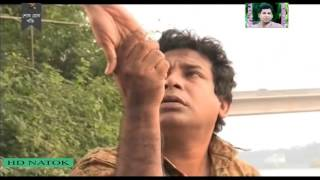 HD Natok Bangla (কুহক ও বোকা জোনাকি)-----by Mosharraf Karim