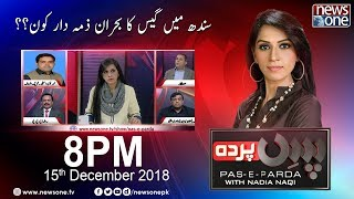 Pas e Parda | 15-December-2018 | CNG | Gas Load shedding