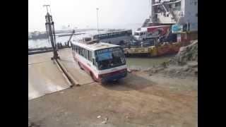 Paturia Ferry Ghat.