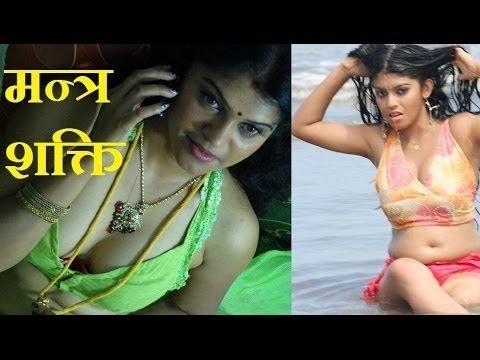 Xxx Mp4 Mantra Shakti Full Hindi Movie Hot Masala Films 3gp Sex