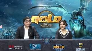 WarCraft 3 Golden Championship Series 2017 с Майкером