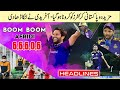 Shahid Afridi Hit Faster Fifty In LPL 2020   2 More Pakistani Cricketers Corona Positive