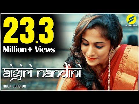 Xxx Mp4 Aigiri Nandini Rock Version Official Music Video Nakshatra Productions 3gp Sex
