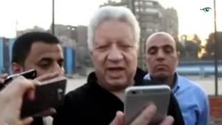 مرتضي منصور يعرض فديو لميدو ورسالته لميدو ومحمد الامين في حضور فاروق جعفر !!