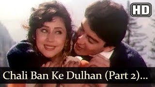 Aaj Hume Maalum Hua (HD) - Aa Gale Lag Jaa Song - Jugal Hansraj - Urmila Matondkar - Romantic Song