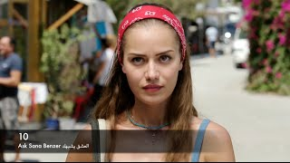 اجمل 10 افلام تركيه 2016 Top 10 Turkish Movies