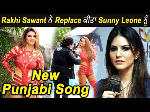 Xxx Mp4 Rakhi Sawant Replaced Sunny Leone In New Punjabi Song Dainik Savera 3gp Sex