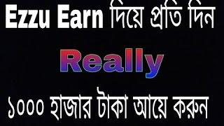 Ezzy Earn App Full Tutorial | Earn Money Fast | Secret Easy Earning TipsA