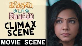 Climax | Kadhalum Kadandhu Pogum | Vijay Sethupathi | Madonna Sebastian | Santhosh Narayanan