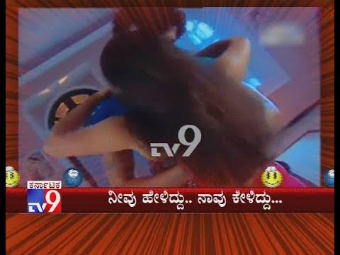 Xxx Mp4 TV9 Neevu Hellidu Naavu Kellidu New Twist Into Peenya Sexual Harassment Case 3gp Sex