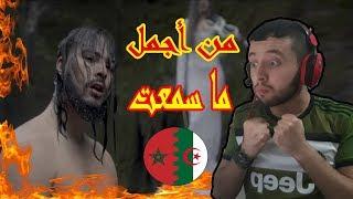 Ali Ssamid - Khab Danni [Prod. IM Beats] Zinou MHD Reaction...السلطان قد عاد