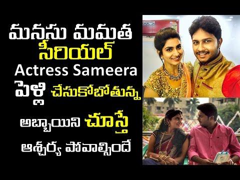 Xxx Mp4 Manasu Mamatha Serial Actress Sameera Marriage Soon Family And Personal Photos GUSA GUSALU 3gp Sex