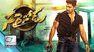 Sarrainodu FULL Movie | Allu Arjun | Rakul Preet Singh | Review | Lehren Telugu